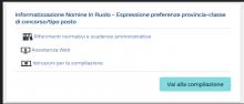 Compilazione domanda immissione in ruolo