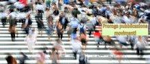 Proroga mobilità movimenti